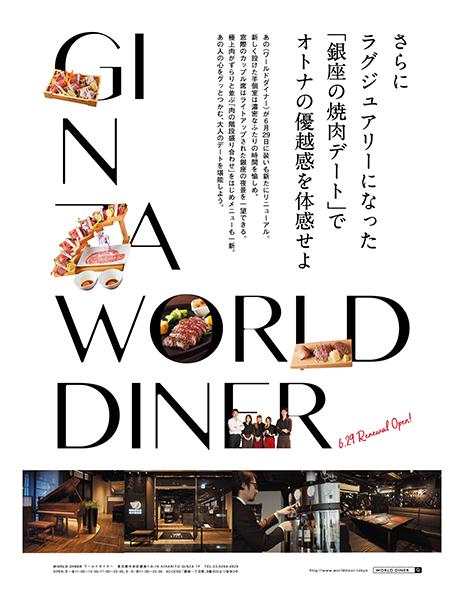 東京Warker 誌