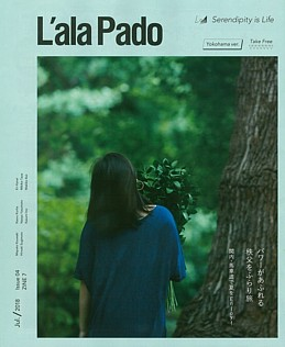 L'alaPado Yokohama ver. Jul. / 2018 Issue 04