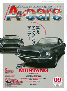 A-cars [エーカーズ] 09 Vol.305 SEPTEMBER 2018