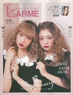 LARME [ラルム] 036 NOVEMBER 2018