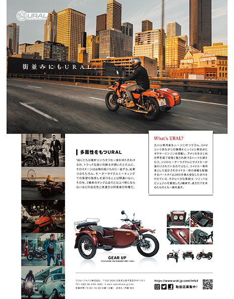 NOBLE RIDE 誌