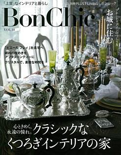 BonChic [ボンシック] VOL.18