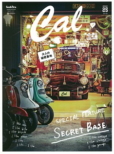 Cal [キャル] ISSUE 25 2019
