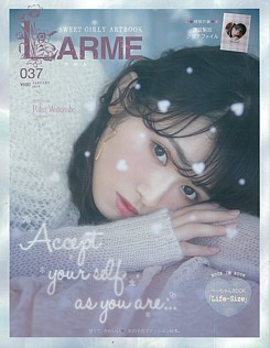 LARME [ラルム] 037 JANUARY 2019