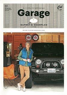 GARAGE SUPPLY & EXAMPLES [ガレージ・サプライ・アンド・エグザンプルズ] vol.2