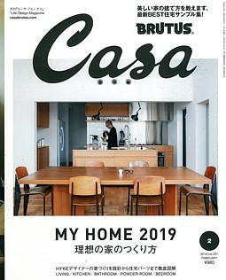 Casa BRUTUS [カーサブルータス] 2月号 2019 vol.227 FEBRUARY
