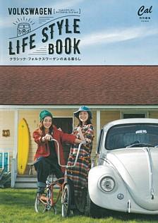 VOLKSWAGEN LIFE STYLE BOOK [フォルクスワーゲン・ライフスタイル・ブック] Vol.5