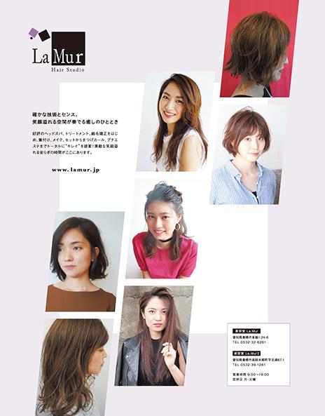 BESTHIT!ヘアカタ500 誌