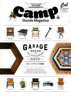 Camp Goods Magazine [キャンプ・グッズ・マガジン] vol.06