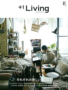 +1 Living [プラスワンリビング] No.106 Spring | 2019