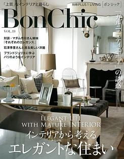 BonChic [ボンシック] VOL.19