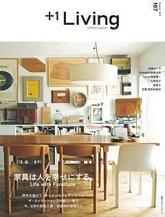 +1 Living [プラスワンリビング] No.107 Summer | 2019