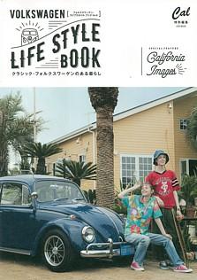 VOLKSWAGEN LIFE STYLE BOOK [フォルクスワーゲン・ライフスタイル・ブック] Vol.6