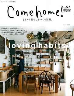 Come home! [カムホーム!] vol.57 autumn. 2019