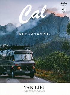 Cal [キャル] ISSUE 30 2019