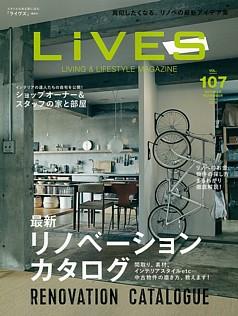LiVES [ライヴズ] VOL.107 OCTOBER & NOVEMBER 2019