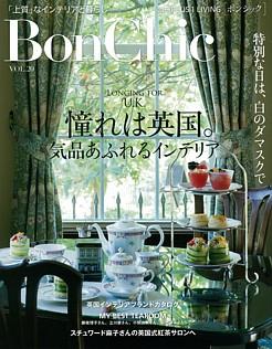 BonChic [ボンシック] VOL.20