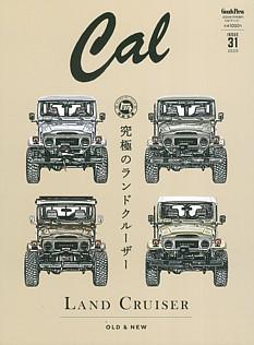 Cal [キャル] ISSUE 31 2020