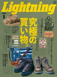 Lightning [ライトニング] 1月号 2020 Vol.309