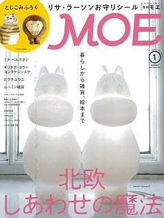 MOE [モエ] 1月号 JANUARY 2020