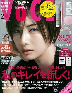 VoCE [ヴォ―チェ] 2月号 2020 No.285