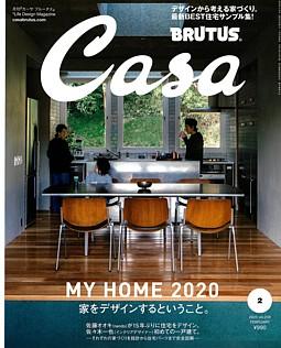 Casa BRUTUS [カーサブルータス] 2月号 2020 vol.239 FEBRUARY