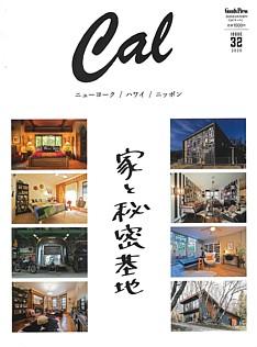 Cal [キャル] ISSUE 32 2020