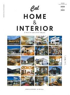 Cal HOME & INTERIOR [キャル ホーム&インテリア VOL.2]