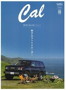 Cal [キャル] ISSUE 35 2020