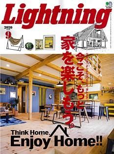Lightning [ライトニング] 9月号 2020 Vol.317