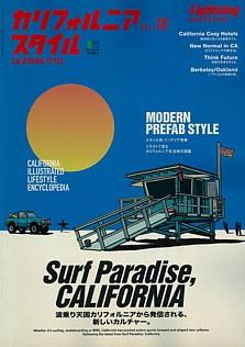 カリフォルニア スタイル CALIFORNIA STYLE Vol.16