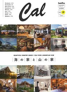 Cal [キャル] ISSUE 37 2021
