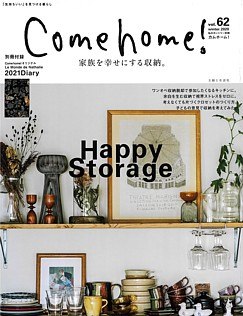 Come home! [カムホーム!] vol.62 winter. 2020