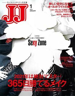 JJ [ジェイ・ジェイ] 1月号 JANUARY 2021