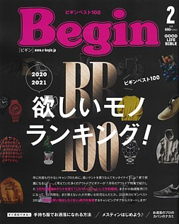 Begin [ビギン] 2月号 No.387 Feb. 2021