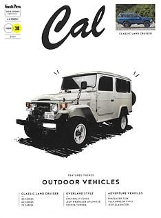 Cal [キャル] ISSUE 38 2021