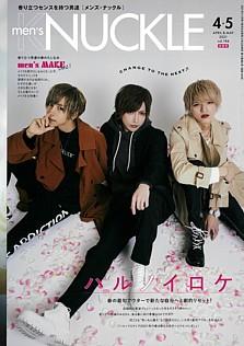 men's KNUCKLE[メンズナックル] 4・5月合併号 APRIL&MAY 2021 vol.184