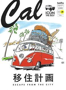 Cal [キャル] ISSUE 39 2021