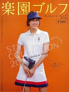 楽園ゴルフ Rakuen Golf 2021 Vol.44