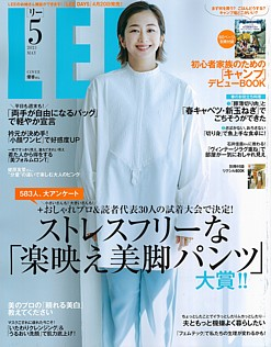 LEE [リー] 5月号 2021 MAY