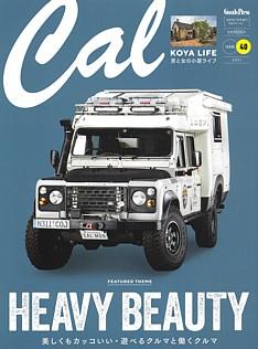 Cal [キャル] ISSUE 40 2021