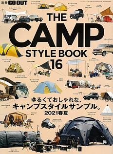 別冊GO OUT THE CAMP STYLE BOOK Vol.16