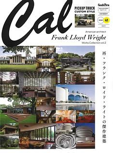 Cal [キャル] ISSUE 41 2021