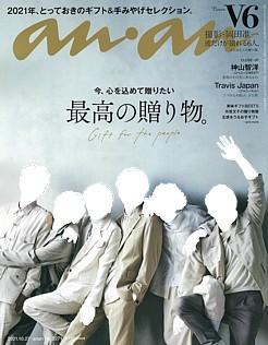 an・an [アン・アン] 2021.10.27号 No.2271
